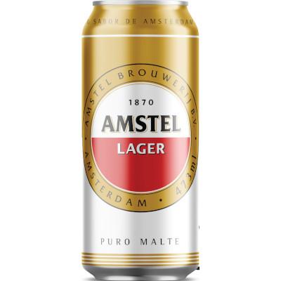 Cerveja  473ml Amstel lata UN